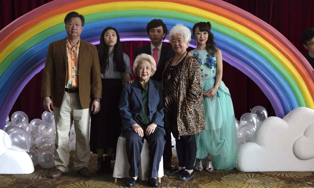 The Farewell (Lulu Wang, 2019)